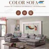 厂价直销小户型公寓沙发客厅家具现代布艺沙发组合转角沙发可拆洗