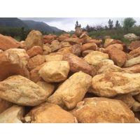 特价园林石,便宜黄色园林石 踏脚园林石 200元一吨园林石