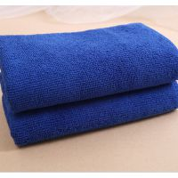 龙华供应25*50cm超细纤维吸水擦车巾汽车清洁毛巾