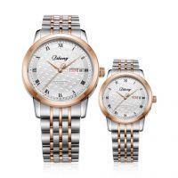 供应2015年热销款式 帝浪V7手表