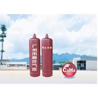 99.99% 8L正丁烷 制冷剂正丁烷价格 厂家直供