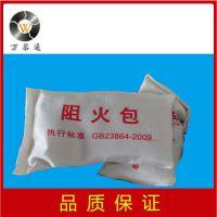 广西供应 耐火材料 防火包 阻火包 防火堵料 720|400型
