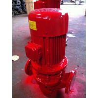 消防泵山东消防泵厂家XBD17.6/40-150DLL*3稳压泵选型