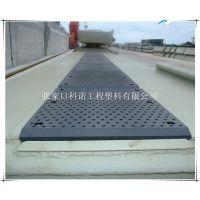 MGE板顶推平移专用压塑