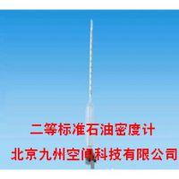 供应七支组二等标准石油密度计生产-九州空间生产