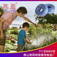 批发 6分4分1寸pvc纤维塑料编织网软管 蛇皮管 增强花园软管