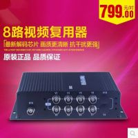 供应 捷视联 监控摄像头 8路视频复用器 多路复合共缆传输 一线通抗干扰叠加器