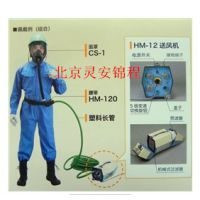 原装进口日本重松HM-12电动送风式长管呼吸器