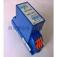 供应西安银达电压变送器GDV-052