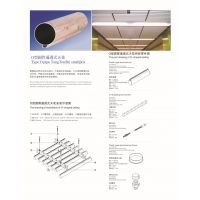 1.0mm厚铝圆管 50直径铝圆管规格订做
