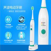 新款电动牙刷成人充电式美白自动牙刷高频率震动美国杜邦毛料声波