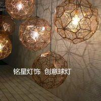 意大利设计时尚创意圆球餐桌灯卧室灯网球金属多边形钻石球吊灯具