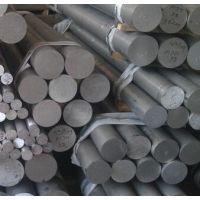 【2011铝合金棒料价格】硬铝棒厂商,2011铝线供应商
