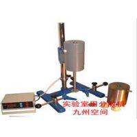 北京九州供应JZ-MXA 型院校实验专用分散机/科研实验专用分散机