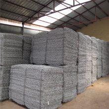 加筋石笼网 生态石笼网 格宾网生产厂家