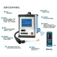 菲索烟尘分析仪STM 225非称重法激光测量粉尘