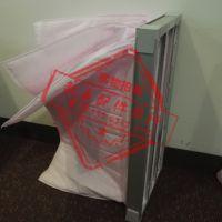 F8空调袋式过滤器过滤袋滤网定做(镀锌框/铝合金框)