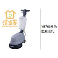青岛洁当家家政YB766多功能刷地机