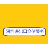 深圳好管家货物周转仓客户提供货物临时存放 货物托管仓