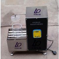 JGT376-D砂基透水砖透水速率试验装置上海乐傲