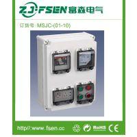 供应机械联锁带开关的插座工业插座箱移动检修箱