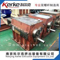科尔克南京挤出机厂家供应65高扭矩挤出机齿轮箱