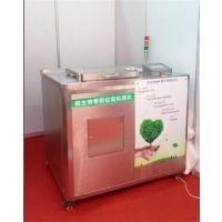 行业引导者(图)_北京餐厨垃圾设备_餐厨垃圾设备