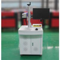 学校用小型激光雕刻机,梅州小型激光雕刻机,森峰大品牌