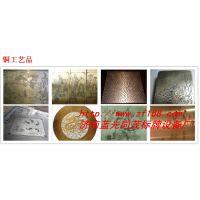2016不锈钢金属蚀刻设备现货供应