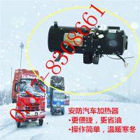 【好消息】安防16.3kw驻车燃油水暖加热器锅炉10.1前批发优惠