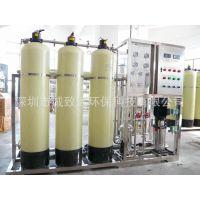工程纯水机RO反渗透500L超纯水机全自动运行大型水处理设备