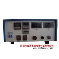 西乡深圳电镀电源厂家、深圳电镀电源厂家、金晖成科技