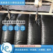 济南蔬菜大棚保温棉被种类