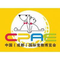 2017第六届成都国际宠物展