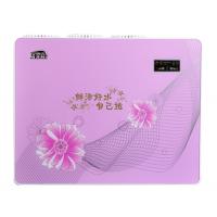 【弘扬】3D系列四代苹果纯水净水机50G/75G/100GRO反渗透纯水机