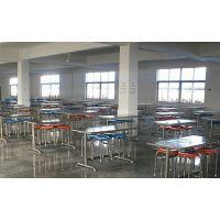 供应惠州职工不锈钢饭堂餐桌椅 8人位圆凳分体餐桌 玻璃钢桌椅耐用 厂家安装康腾体育