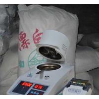 深圳冠亚牌滑石粉、漂白粉快速水分测定仪