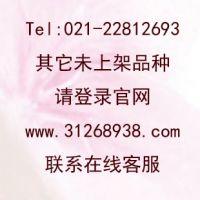 供正丁基缩水甘油醚  CAS:2426-08-6