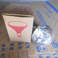 促销浴霸灯泡防水 防爆 硬质红外线 取暖灯泡275w 量大从优