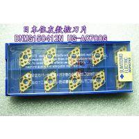 日本住友数控刀片 加工中心刀片 车刀片DNMG150412N UG-AC700G