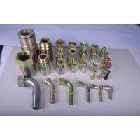 常年供应6*10-12-14-16-18-20-22ACDBH型高压胶管接头扣压式接头