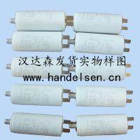 ICAR电容/电力电容/激光设备 MLR 25 L 4010 2563/I-A