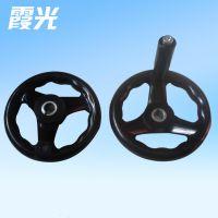 批发供应 工业用圆轮缘单柄手轮 黑色背波带柄胶木手轮