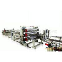 供应PVC板锥形双螺杆挤出机(图)