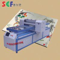浮雕瓷砖背景墙打印机批发Y-0620陶瓷喷墨打印机 质量保证