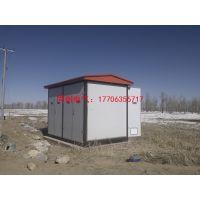 聊城箱式变电站厂家,聊城箱式电站价格,聊城箱式变电站优质厂家