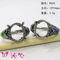 S925银镶嵌珠宝首饰 掐丝珐琅花丝镶嵌纯银戒指女款 景泰蓝B343