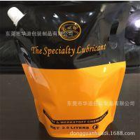 供应高品质2.5L自立吸嘴包装袋、各类液体包装袋、洗衣液包装袋