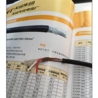 北京RVSP3-1.0屏蔽铜芯软电线正规专业生产厂家特价销售