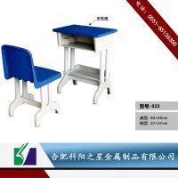 长期供应升降辅导班学生课桌椅 塑钢课桌椅 钢木课桌椅 拆装式